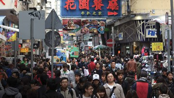 crowded-place-on-earth.jpg